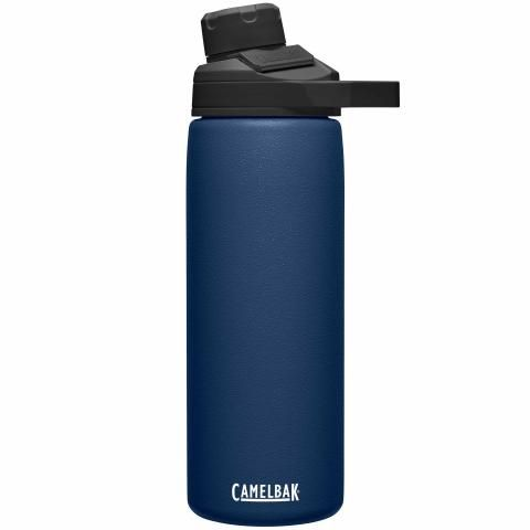 CamelBak Chute Mag Stainless Steel Vacuum Insulated 600ml Water Bottle