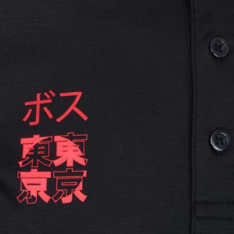 BOSS Paule Tokyo Polo Shirt