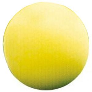 Longridge Yellow Foam Practice Golf Balls Pack of 6 Practice balls to be used at home
