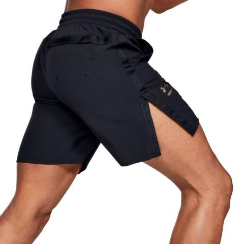 Under Armour Perpetual Training Shorts